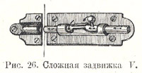 Complex sliding bolt V horizontal to right